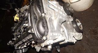 Двигатель 2.0 за 750 000 тг. в Алматы