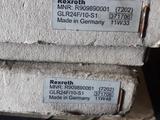 Платы сервоуправления в Щучинск