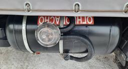 ГАЗ ГАЗель 2008 года за 4 500 000 тг. в Актобе – фото 2