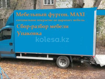 Мебельщик разбор сбор перевозка мебели в Алматы