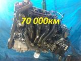 Двигатель FORD Escape LFA l3-VE 2007-2012 за 352 580 тг. в Алматы