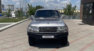 Toyota Land Cruiser 1997 года за 4 200 000 тг. в Караганда
