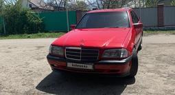 Mercedes-Benz C 220 1996 года за 1 850 000 тг. в Алматы – фото 3