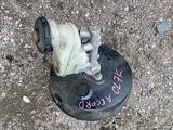 Вакуумный усилитель тормозов, цилиндр тормозной на Хонда Аккорд CL7 CL9 за 15 000 тг. в Караганда