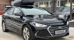 Hyundai Elantra 2018 года за 7 500 000 тг. в Шу