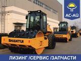 Shantui  SR 2020 года в Павлодар
