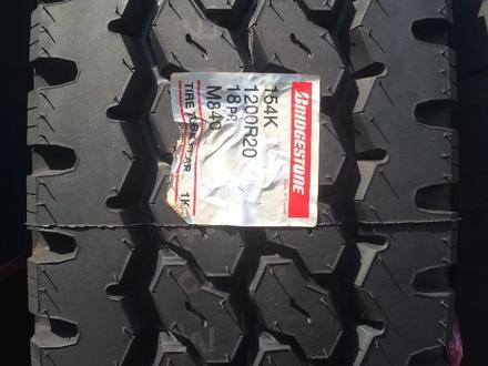 Грузовые шины за 10 000 тг. в Алматы – фото 7