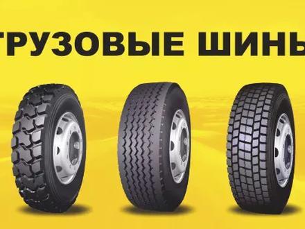 Грузовые шины за 10 000 тг. в Алматы