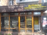 Магазин Авто запчастей в Алматы