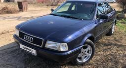 Audi 80 1993 года за 1 750 000 тг. в Павлодар – фото 5