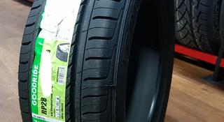 Новые летние шины Goodride RP28 за 10 000 тг. в Алматы