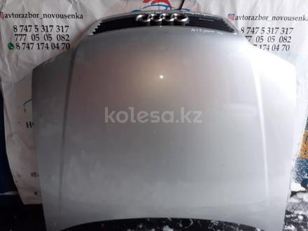 Капот Ауди а6с5 дорестайлинг за 55 000 тг. в Караганда