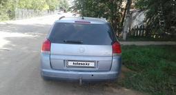 Opel Signum 2003 года за 1 800 000 тг. в Нур-Султан (Астана)