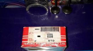 Honda запчасти двигатель (поршневые кольца) b20b за 5 000 тг. в Алматы