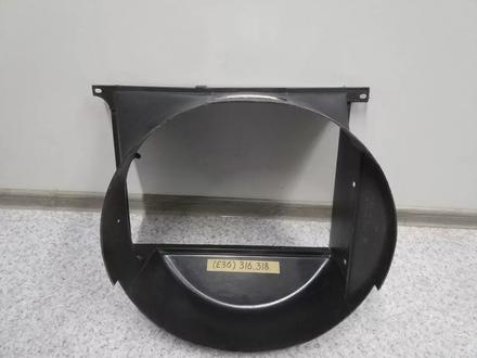 Диффузор радиатора оригинал на BMW 316, 318 e36 за 13 000 тг. в Шымкент