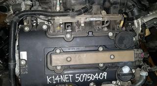 Двигатель k14net 1.4Cc Chevrolet Cruze за 100 тг. в Алматы