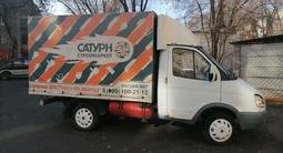 ГАЗ  Газель 1997 года за 2 500 000 тг. в Алматы – фото 2