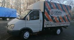 ГАЗ  Газель 1997 года за 2 500 000 тг. в Алматы – фото 3