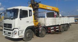 Dong Feng  З75 2013 года за 35 000 000 тг. в Нур-Султан (Астана)
