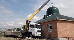 Dong Feng  З75 2013 года за 35 000 000 тг. в Нур-Султан (Астана) – фото 5