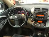 Toyota RAV 4 2009 года за 6 500 000 тг. в Алматы – фото 5