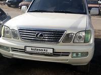 Lexus LX 470 1998 года за 6 000 000 тг. в Алматы