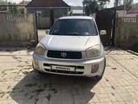 Toyota RAV 4 2002 года за 3 850 000 тг. в Алматы