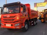 FAW  CA3252XQ3248 15T 2021 года за 26 000 000 тг. в Атырау