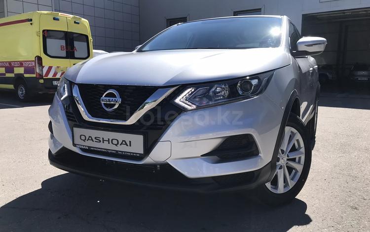 Nissan Qashqai 2021 года за 12 300 000 тг. в Костанай