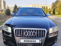 Audi S8 2007 года за 7 800 000 тг. в Алматы