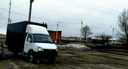 ГАЗ ГАЗель 2006 года за 2 600 000 тг. в Нур-Султан (Астана) – фото 5