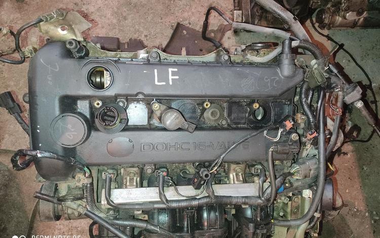 Контрактный двигатель LF за 155 000 тг. в Алматы