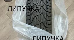 Резина. Полный комплект. за 60 000 тг. в Тараз – фото 2