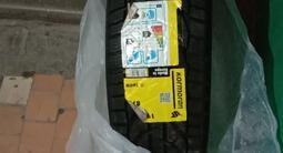 Резина. Полный комплект. за 60 000 тг. в Тараз – фото 4