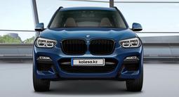 BMW X3 2021 года за 29 253 000 тг. в Усть-Каменогорск