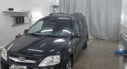 ВАЗ (Lada) Largus 2019 года за 4 600 000 тг. в Актобе