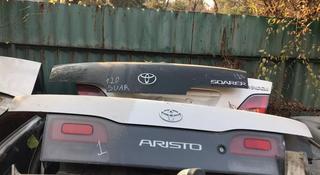 Крышка багажника Toyota Aristo 147 за 20 000 тг. в Алматы