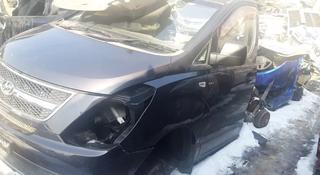 Передний бампер Старекс за 345 тг. в Алматы