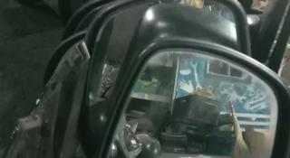Боковые зеркала Kia Pregio Киа Прежио за 777 тг. в Алматы