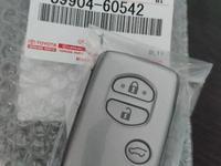Ключ Тойота, смарт ключ Тойота за 80 000 тг. в Нур-Султан (Астана)