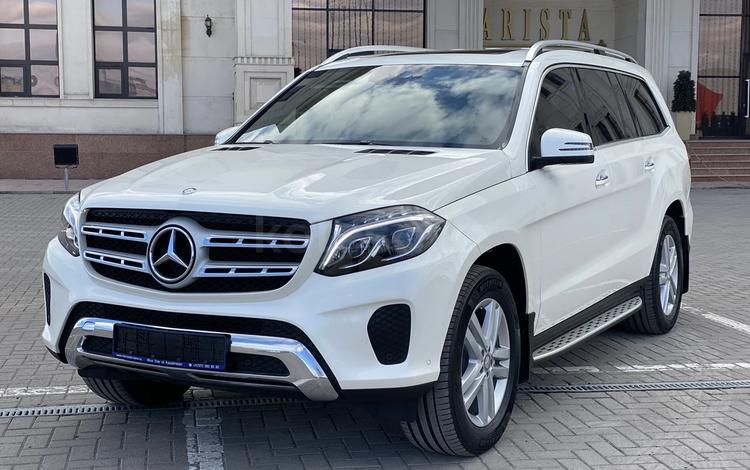 Mercedes-Benz GLS 400 2016 года за 22 800 000 тг. в Караганда