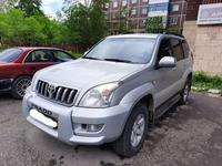 Toyota Land Cruiser Prado 2008 года за 9 500 000 тг. в Караганда