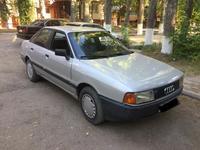 Audi 80 1990 года за 800 000 тг. в Тараз