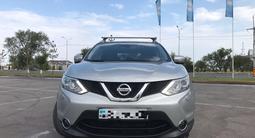Nissan Qashqai 2015 года за 7 400 000 тг. в Алматы