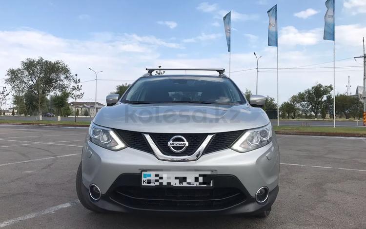 Nissan Qashqai 2015 года за 6 200 000 тг. в Алматы