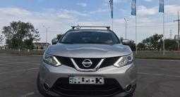 Nissan Qashqai 2015 года за 7 400 000 тг. в Алматы – фото 2