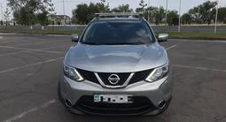 Nissan Qashqai 2015 года за 7 400 000 тг. в Алматы – фото 4