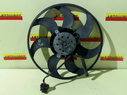 Вентилятор охлаждения опель вектра б за 12 000 тг. в Караганда