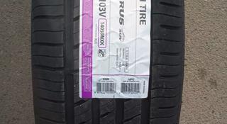 Nexen tire корейская шина новая без шумная за 45 000 тг. в Алматы
