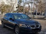 Lexus GS 300 2007 года за 6 000 000 тг. в Павлодар – фото 2